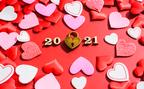 「2021年、結婚を叶える女性の共通点は…」人気占い師・イヴルルド遙華が占う、2021年の恋愛運