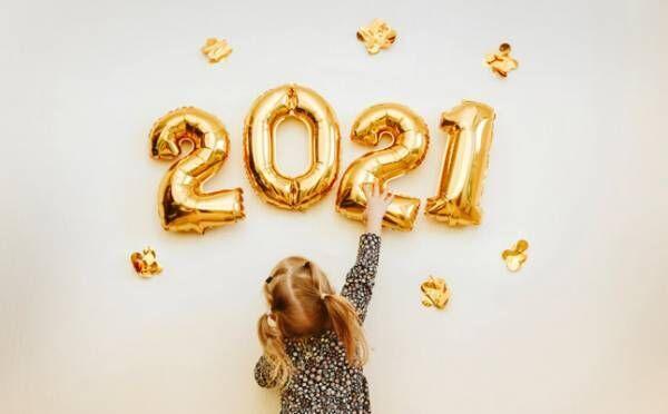 2021年最強運勢ランキング! 水晶玉子が占う1296位中、あなたは何位?