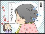 この表情に、母ちゃんメロメロ…!赤ちゃんの「愛されテク」5連発♡