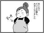 妊娠8ヶ月。突然の大雪で妊婦の私がとった行動とは? #28清く正しくタクマシ子育て