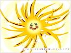 Eテレ「にほんごであそぼ」に美輪明宏さん。太陽のような新キャラクター「みわサン」の魅力とは?