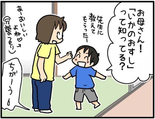 「悪い人についていかない!」子どもへの防犯対策。でもほんとに重要なことは?の画像