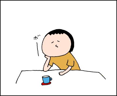 ゆっくりしたい休日の朝は、たった「2つ」のものを用意して、子どもに丸投げの術♪の画像