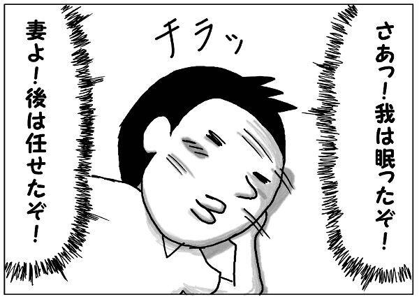 双子の「寝かしつけ」に悪戦苦闘…深夜の過酷な戦いはどう乗り越える!?の画像