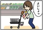 お願い待って!子連れの買い物で、ママが汗だくになる7つの理由