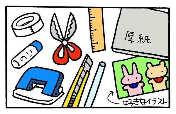 家にある材料で作れる!子どものお気に入りイラストで型はめパズルをつくろう!の画像