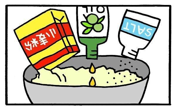 雨の日の室内遊びにぴったり!安全簡単「小麦粉ねんど」の作り方をイラストで紹介!の画像