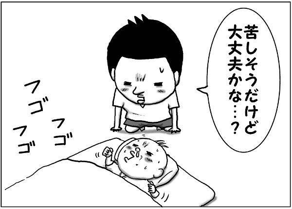 部屋がアマゾン状態に!?新生児の鼻づまり対策で四苦八苦の画像