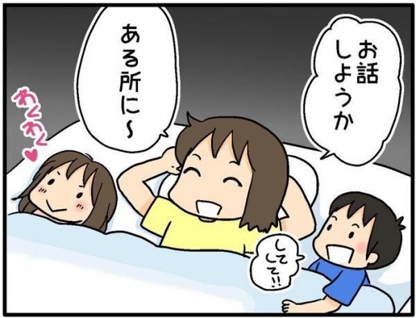 寝る前の「絵本」…ではなく、我が家ではこんな寝かしつけ方法が効果ありです。の画像