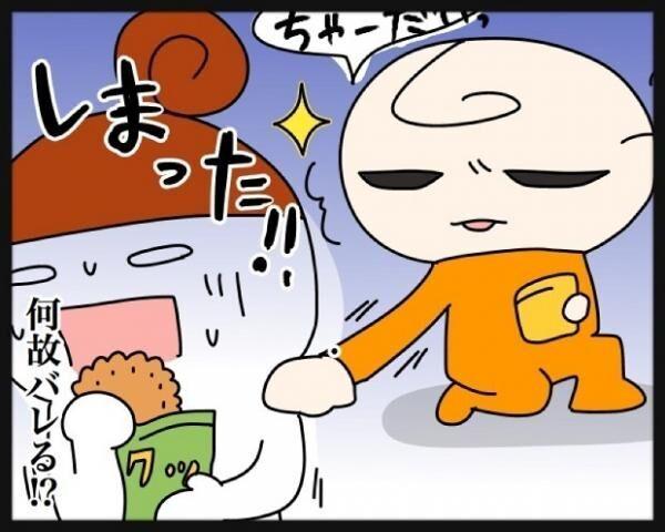 こっそりお菓子を食べようとした瞬間に気付かれる!?1歳ムスメの○○センサー!の画像