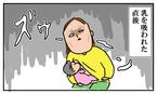 授乳前に襲われる不安感…得体の知れない「気持ち」の正体が分かる時