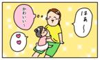 オッパイを飲みたい娘、オッパイをあげたい私。親子で断乳を乗り越えた話。