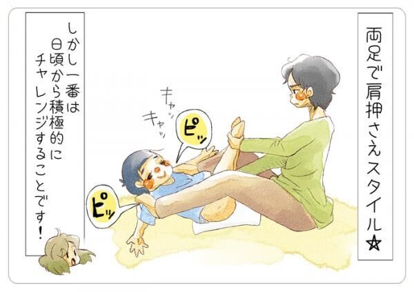 「お留守番って、不安…」そんなパパの悩みもこれで解決!我が家の対策法の画像