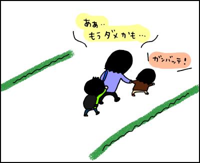 「歩きたくない」な3歳娘。「歩きたい」気にさせる、あの手、この手の画像