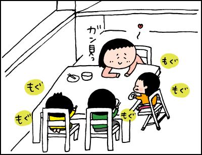 1歳半娘が可愛すぎて、わたしがつい食事中やってしまったことの画像
