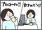 麦茶じゃ刺激が足りない!授乳中のママも「プハーッ」と一杯やる方法