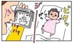 知らなかったなんて、もったいないー!!赤ちゃんのギャラン反射がたまらん♡