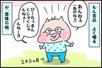 ヨチヨチ言葉の乳児とも、コレで会話のキャッチボールを楽しめちゃうんです