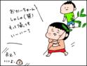 七夕の笹を見た5歳児が「これじゃ願い事が叶わない」と熱弁!その理由がピュアで…♡