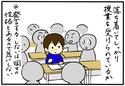 授業態度を見るだけではもったいない! 学校生活がもっと身近に感じられる授業参観の「見どころ」とは