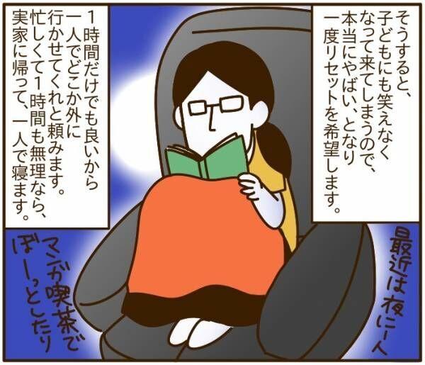 叫ばずにいられるか!実録「夏休みのワンオペ育児」〜我が家の場合〜の画像