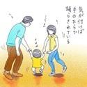 パパが恋する5秒前♡可愛いムスメの手のひらなら、パパは喜んで踊ります!