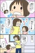 娘5歳、はじめて「乳歯」が抜けるかも、とワクワク♡ところが…