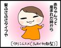 フサフサ or 少なめ!?赤ちゃんの毛量タイプがバラエティ豊かでかわいい♡