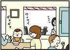 まるでファミレス?アメリカのレストランの「子連れWelcome感」がすごすぎる