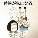 息子の「パイザップ」効果絶大すぎ…!新米ママの愉快な絵日記に爆笑!!