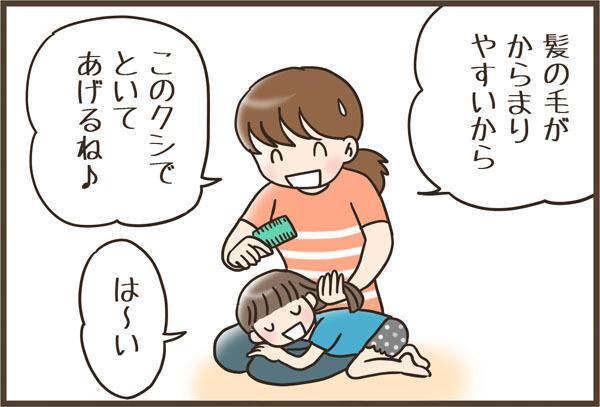 """衝撃!子どもの頭から発見された""""アレ""""の退治で変わったワタシの常識の画像"""