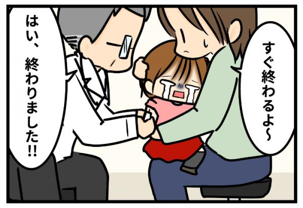 予防接種がコワイ3歳娘。今日、ママはある決心をして病院に向かったのです…!の画像