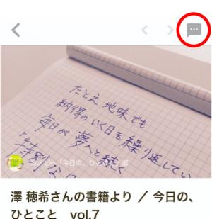 保育者・柴田愛子さんより「子どもは自分で..」/ 今日の、ひとことvol.57の画像