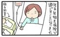 """やっぱり""""お正月の食べ物""""が恋しい!出産後、病院で過ごした年末年始の思い出"""