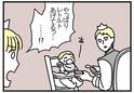 姫の呪いが解ける時 / ママはねむり姫 第5話