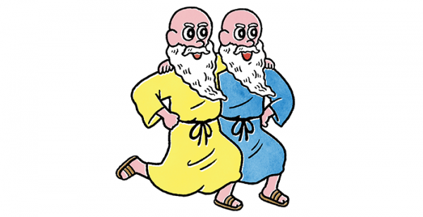 2月14日(水)【 神々の子育て占い 】の画像