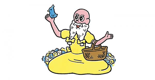 2月11日(日)【 神々の子育て占い 】の画像