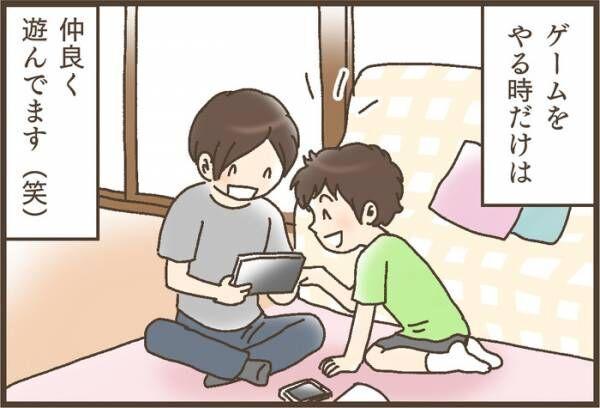 ルールを守れば、良い面も!子どもがゲームをしていて「良かった」と感じたことの画像