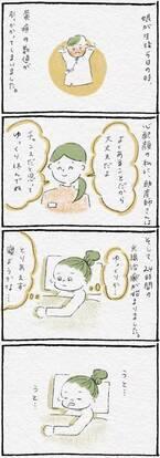 """新生児黄疸の治療をすることになった娘。予想外に""""つらかったこと"""""""