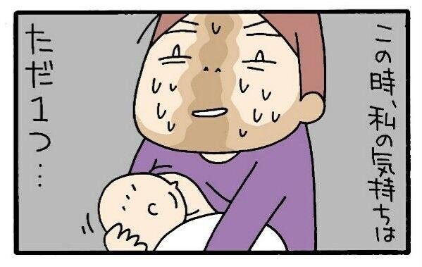 双子を出産後、義両親と同居スタートした私が「完全ミルク」にした本当の理由の画像