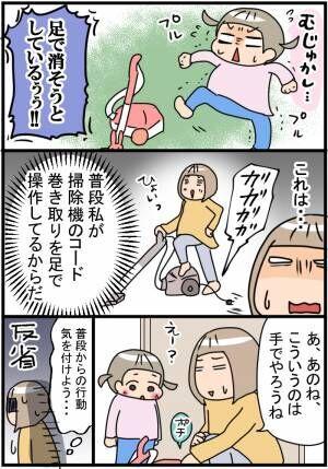 おもちゃの掃除機を片付けようとする娘。この後、思わぬ展開に…!(笑)の画像
