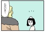スウェット姿の白雪姫に、チャラい王子が禁断の一言!  / ママは白雪姫 第2話