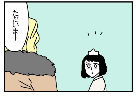 スウェット姿の白雪姫に、チャラい王子が禁断の一言! / ママは白雪姫 第2話の画像