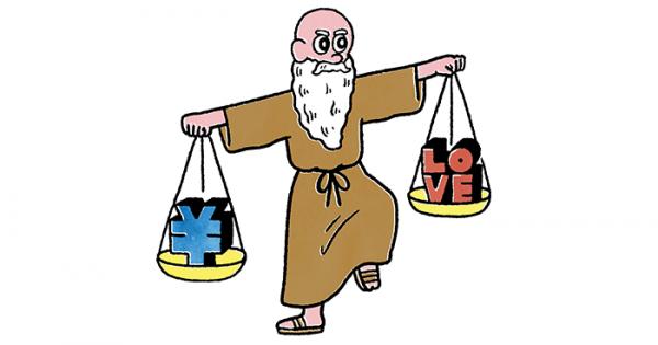 なんと今日の運勢が...!3月12日(月)【 神々の子育て占い 】の画像
