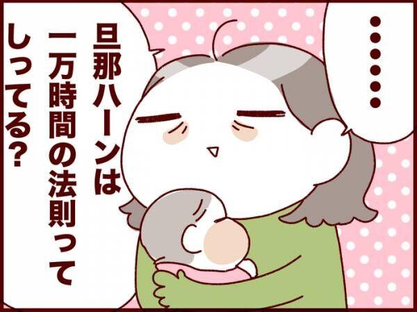 """「やっぱり母親」!?育児に関する夫婦間の""""向き不向き""""問題に物申す!(笑)の画像"""