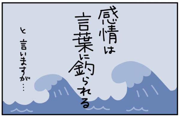 """イライラ爆発前におすすめ!「言葉の力」でちょっと冷静になれる""""小ワザ""""の画像"""