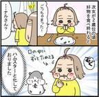 """これってウチだけ!?好物を食べる2歳児の""""あの動物""""化現象(笑)"""