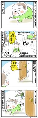 """「いざ、ドアの向こう側へ!」10ヶ月四男の""""脱走計画""""はいかに!?(笑)"""