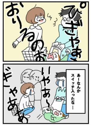 秘技!子育て奥義 選手権! 〜外出先で大暴れ編〜の画像