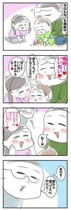 赤ちゃんっていい匂い♡盛り上がる母と娘に、父が衝撃のひとことを放つ!(笑)